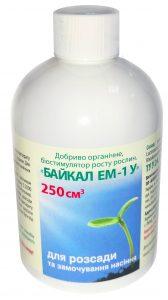 ЕМ препарати для розсади