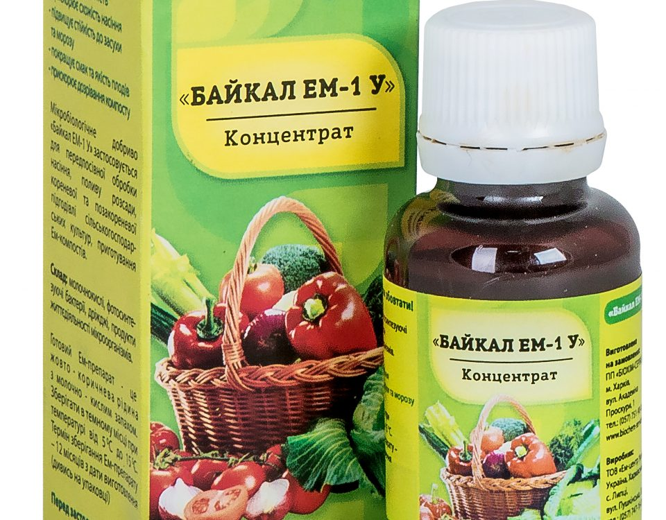 Probiotic feed additive Baikal EM-1-U