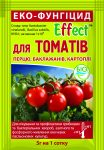 Biological product Effect for tomatoes