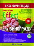 Biological product Effect for grapes