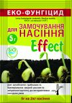 Biological product Effect for seed soaking