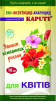 Bio-insecticide for flowers Kaputt