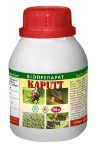 біопрепарат Kaputt