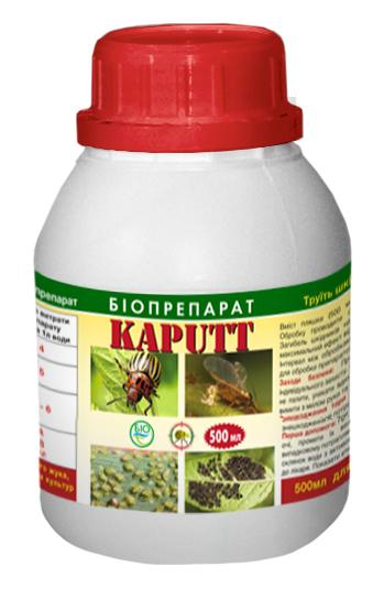 Біоінсектицид Kaputt (Капут)