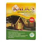 Biological product for cesspools Kalius