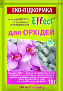 Effect for orchids