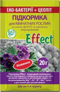 Подкормка для комнатных растений Effect
