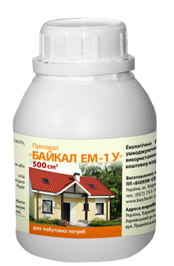 Baikal for cesspools