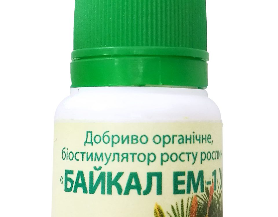 Baikal EM-1-U for decorative foliage plants