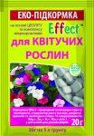 Fertilizer for flowering plants Effect