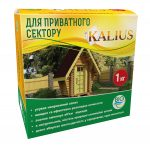 Biological products Kalius