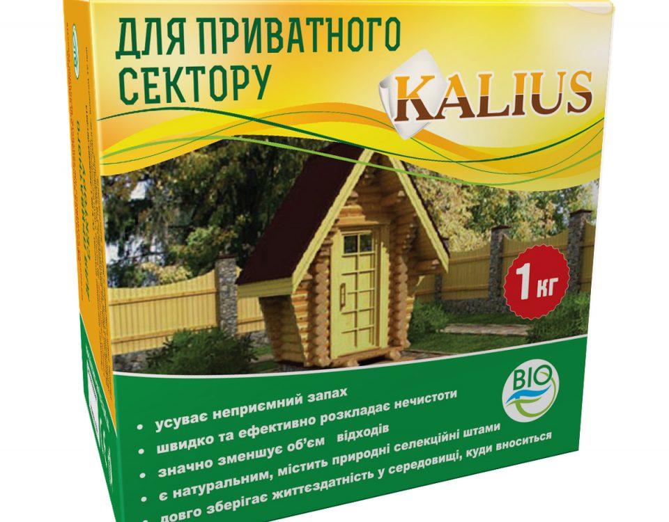 Kalius septic tank bacteria